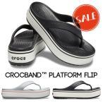 【クロックス crocs レディース】crocband platform flip/クロックバンド プラットフォーム フリップ