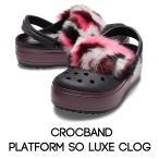 クロックス レディース crocs クロックバンド プラットフォーム ソーラックス クロッグ crocband platform so luxeclog