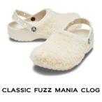 【クロックス メンズ レディース b】Classic Fuzz Mania Clog/クラシック ファズ マニア クロッグ