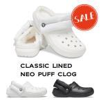 【クロックス crocs メンズ レディース ボア】classic lined neo puff clog/クラシック ラインド ネオパフ クロッグ/ブラックxブラック☆☆