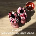 【クロックス crocs 】classic mammoth so luxe clog/クラシック マンモス ソーラックス クロッグ/メンズ レディース