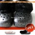 クロックス crocs メンズ レディース  クラシック マンモス ラックス ラディアント クロッグ classic mammoth luxe radiant clog ボア