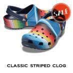 【クロックス crocs メンズ レディース】classic striped clog/クラシック ストライプド クロッグ