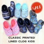 【クロックス キッズ ボア】Classic Printed Lined Clog Kids / クラシック プリンテッド ラインド クロッグ キッズ