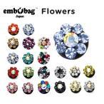 クロックス アクセサリー エンボバッグ Flowers フラワー