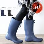 crocs クロックス レディース freesail rain boot フリーセイル レインブーツ ウィメン