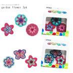 【クロックス jibbitz ジビッツ】garden flower 3pk S18/ガーデン フラワー