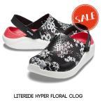 クロックス メンズ レディース crocs ライトライド ハイパー フローラル クロッグ literide hyper floral clog リカバリーサンダル