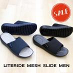 クロックス メンズ crocs ライトライド メッシュ スライド literide mesh slide シャワーサンダル