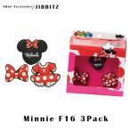 【クロックス アクセサリー 】 ジビッツ Minnie F16 3pack ミニーF16 3PK