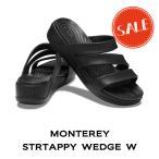 【クロックス レディース】Monterey Strappy Wedge W / モントレー ストラッピー ウェッジ ウィメン