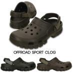 crocs クロックス offroad sport clog オフロード スポーツ クロッグ