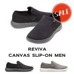【クロックス crocs メンズ】reviva canvac slip-on men/リバイバ キャンバス スリップオン