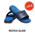 【クロックス crocs メンズ レディース】reviva slide/リバイバ スライド