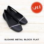 クロックス レディース crocs スローン メタル ブロック フラット ウィメン sloane metal block flat パンプス