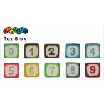 【クロックス アクセサリー 】 ジビッツ Toy Block 1〜0