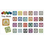 【クロックス アクセサリー 】 ジビッツ Toy Block M〜Z
