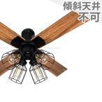 JAVALO ELF VINTAGE(ヴィンテージ)Collection JE-CF001V 軽量 簡易取付 阪和 クラシック シーリングファン ライト WCE-001