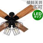 JAVALO ELF VINTAGE(ヴィンテージ)Collection JE-CF001V + LD2620 /  軽量 LED 簡易取付 阪和 クラシック シーリングファン ライト WCE-007