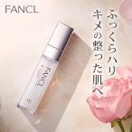 ファンケル BC 化粧液