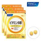 ファンケル 公式 ビタミンB群 ロングタイム製法 約90日分(徳用3袋セット)