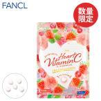 ハートのビタミンC ベリーミックス風味 1袋 FANCL サプリ サプリメント 健康食品 健康 ビタミン ビタミンサプリメント 美容 ファンケル FANCL 公式