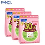 ビタミン サプリメント 30代サプリメント 女性用 45〜90日分 徳用3個セットミネラル 葉酸 栄養 健康 ファンケル FANCL 公式