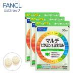 ビタミン マルチビタミン&ミネラル 約90日分 サプリ サプリメント カルシウム 鉄 亜鉛 ファンケル FANCL 公式