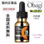 【ポイント2倍・2021新発売・国内正規品・送料無料】Obagi オバジC25セラム ネオ 12mL (美容液)