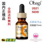 【2021新発売・国内正規品・送料無料】Obagi オバジ C20セラム 15ml