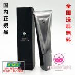 ポーラ(POLA) B.A ライト セレクター 45g〈日中用クリーム・日焼け止め〉SPF50+・PA++++ 国内正規品・全国送料無料
