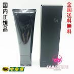 新発売 ポーラ(POLA) B.A ウォッシュN 100g (洗顔クリーム)【全国送料無料・国内正規品】