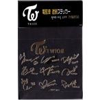 TWICE (トゥワイス) 24K ゴールドサイン ロゴ シール  【メール便可】