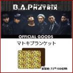 B.A.P マトキ ブラケット MATRIX ver B.A.P 4th mini MATRIX 公式グッズ bap