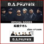 B.A.P マトキ スローガンタオル MATRIX ver B.A.P 4th mini MATRIX 公式グッズ bap