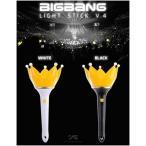 BIGBANG bigbang ビッグバン公式応援ペンライトVer.4