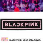 BLACKPINK [TOWEL] BLACKPINK IN YOUR AREA OFFICIAL GOODS【YG公式グッズ】