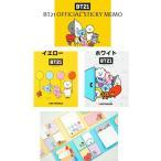 【メール便可】防弾少年団(BT21)OFFICIAL 4段メモ付箋(2種類選択別)