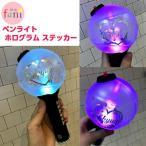 fani2015_btslightsticker2