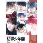 BTS 防弾少年団  (赤/アップ) A4サイズクリアファイル【メール便可】