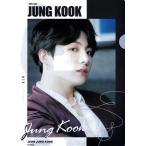 BTS 防弾少年団 JUNGKOOK ジョングク (ブラック/ホワイト) A4サイズクリアファイル【メール便可】