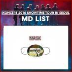 iKON  MASK iKONCERT 2016 SHOWTIME TOUR IN SEOUR GOODS 公式グッズ ikon アイコン