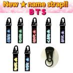 BTS 防弾少年団 新ネームタグ ストラップ NAME TAG STRAP【選択別】