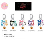 TWICE LOVELY MINI KEYRING [TWICE FANMEETING ONCE HALLOWEEN 2 GOODS] TWICE 公式グッズ