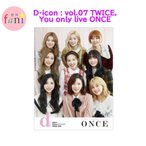 D-icon : vol.07 TWICE, You only live ONCE 2020 DISPATCH MAGAZINE  PHOTO BOOK