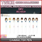 TWICE(トゥワイス)【CHARACTER PEN】TWICE ONCE HALLOWEEN OFFICIAL GOODS 公式グッズ【9種類選択別】