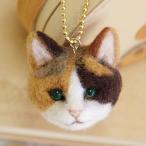 三毛猫(手作りキット) ハンドメイド フェルト羊毛 10%割引