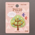 ショッピングワッペン ワッペン(Pollo) 木と雲 ハンドメイド 手芸 動物 10%割引