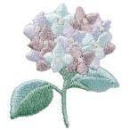ワッペン(Botanical-ボタニカル-) アジサイ ハンドメイド 手芸 花 10%割引