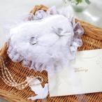 リングピロー 手作り キット 手芸 刺繍入りリングピロー オーロラ 結婚式 ウェディング